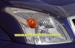 Защита фар для Toyota Land Cruiser Prado 120 '03-09 прозрачная 2 шт. (EGR)