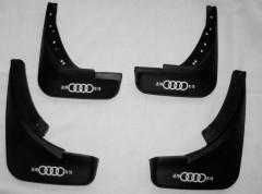 Брызговики для Audi A4 '08-15, полиуретановые, полный комплект (ASP)