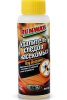 Удалитель следов насекомых Bug Remover 150мл (Runway)