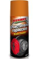 Очиститель тормозов Brake Cleaner 400мл (Runway)