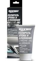 Полироль для хрома и алюминия Chrome And Aluminum Polish 50мл (Runway)