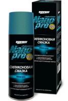 Силиконовая смазка Silicone Spray Nano Pro 200мл (Runway)
