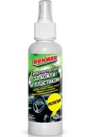 Средство для ухода за кожей и пластиком Protectant 200мл (Runway)