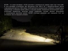 Фото 9 - Велофара Fenix BC30R 2017 Cree XM-L2 (U2)