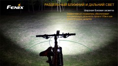 Фото 7 - Велофара Fenix BC30 Cree XM-L2 (T6)
