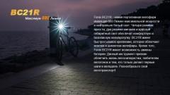 Фото 8 - Велофара Fenix BC21R XM-L2 T6 natural white LED