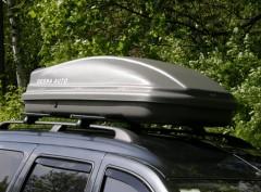 Бокс Десна-Авто 480 л серый, двухстороннее открытие