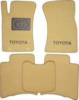 Коврики в салон для Toyota Fortuner '05-14 текстильные, бежевые (Люкс)