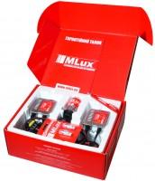 Комплект би-ксенона MLux PREMIUM H4/9003/HB2 BI, 35Вт, 4300К Negative