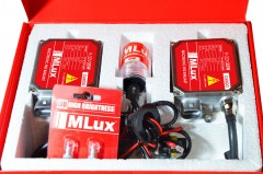 Комплект ксенона MLux CARGO H7, 35Вт, 4300К