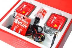 Комплект ксенона MLux CLASSIC H7, 50Вт, 4300К