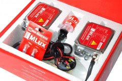 Комплект ксенона MLux CLASSIC H7R, 35Вт, 4300К
