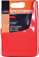 Брызговики универсальные большие, красные BUB040001 (Lavita)