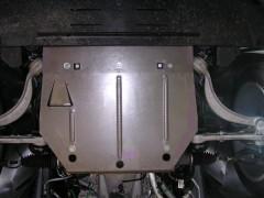 Фото 1 - Защита двигателя и радиатора для Jaguar XJ6 '03-09, V-3,5, АКПП (Кольчуга) Zipoflex
