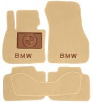 Коврики в салон для BMW X1 F48 '15- текстильные, бежевые (Премиум)