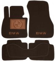 Коврики в салон для BMW X1 F48 '15- текстильные, коричневые (Премиум)