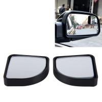 Зеркало дополнительное 3R-015