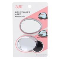 Зеркало дополнительное 3R-055