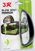 Зеркало дополнительное 3R-091