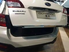 Накладки на кромку крышки багажника для Subaru Outback '15-, хром (ASP)