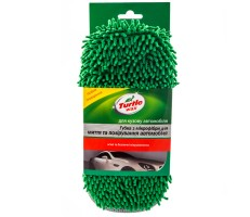 Губка для мойки и полировки автомобиля Turtle Wax