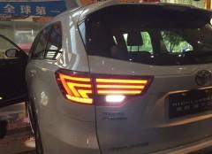 Фонари задние для Toyota Highlander '14-, LED, красные, Lexus style (ASP)