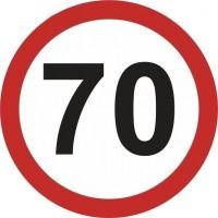 """Знак """"70"""""""