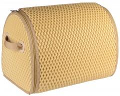 Органайзер в багажник EVA-полимерный, L, бежевый (Kinetic)