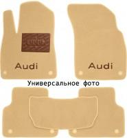 Фото 1 - Коврики в салон для Audi A8 '18- текстильные, бежевые (Премиум) 8 клипс