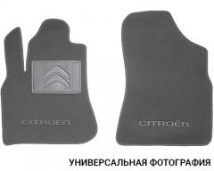 Фото 1 - Коврики в салон для Citroen SpaceTourer '16- 1+1, текстильные, серые (Премиум) 2 клипсы