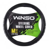 Чехол на руль Winso 140120, 37-39см,  черный перфорированный