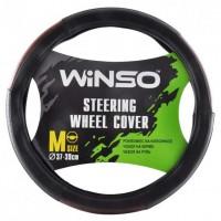 Чехол на руль Winso 140220, 37-39см,  черный с коричневыми вставками и перфорацией