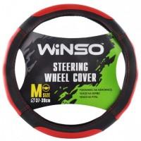 Чехол на руль Winso 140520, 37-39см, черный с красными вставками