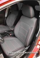 Авточехлы Premium для салона Honda Civic 5D '17- красная строчка (MW Brothers)