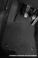 Фото 12 - Коврики в салон для Peugeot 307 '01-07, EVA-полимерные, черные с серой тесьмой (Kinetic)