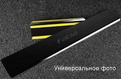 NataNiko Накладки на пороги для Peugeot Expert '16- (Standart)