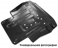 Защита двигателя, КПП и радиатора для Lexus LS 460 / 600h '12-17 V-2,5i (Avtoprystriy)