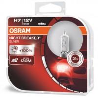 Автомобильные лампочки Osram Night Breaker Silver H7 55W 12V (Комплект: 2шт.)