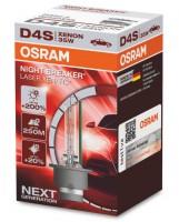 Автомобильная лампочка Osram Xenarc Night Breaker Laser D4S 35W 42V