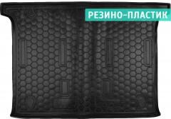 Коврик в багажник для Fiat Doblo '10-, 5 мест, короткая база, резино-пластиковый (AVTO-Gumm)