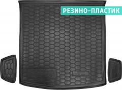 Коврик в багажник для Skoda Kodiaq с 2017, 5 мест, резино-пластиковый (AVTO-Gumm)