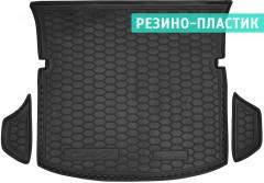 Коврик в багажник для Mazda CX-7 '06-12, резино-пластиковый (AVTO-Gumm)