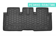 Коврик в багажник для Citroen Spacetourer '16-, резино-пластиковый (AVTO-Gumm)