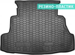 Коврик в багажник для Nissan Primera '02-08 седан, резино-пластиковый (AVTO-Gumm)