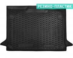 Коврик в багажник для Renault Kangoo '09- (пасс.), резино-пластиковый (AVTO-Gumm)