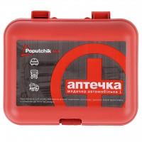 Аптечка первой медицинской помощи увеличенная в пластиковом футляре 02-027-П Poputchik