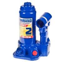 Фото товара 2 - Домкрат автомобильный гидравлический бутылочный 2 т. в кейсе IH-148276D-K (Витол)