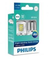 Автомобильные лампочки Philips Ultinon LED-S25 White 6000K (P21W) BA15s 2,0W (комплект 2 шт.) 11498ULWX2