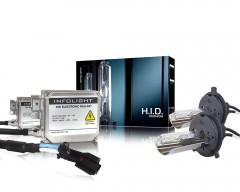 Комплект ксенона Infolight H4 5000K 35W