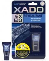 Ревитализант для АКПП XADO EX120 в блистере 9 мл